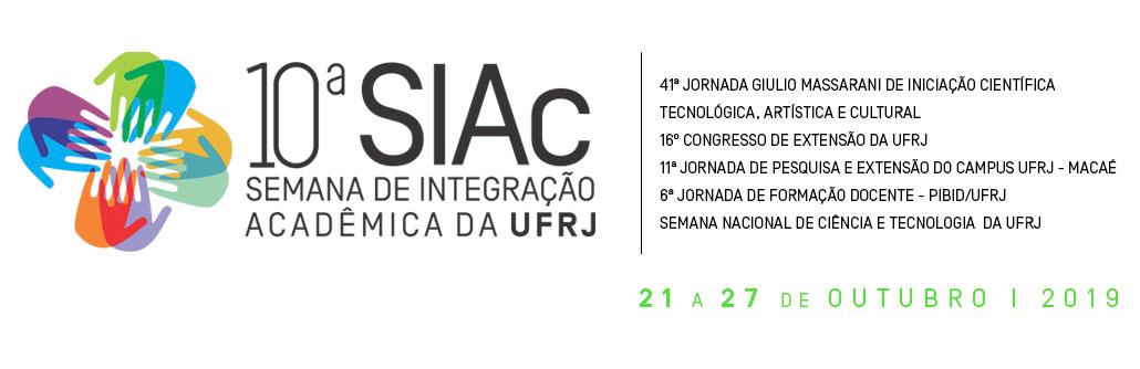 Semana de Integração Acadêmica da UFRJ